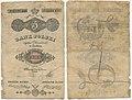 5 złotych polskich 1830 (banknot).jpg