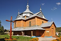 61-242-0023 Pidlisne Wooden Church RB.jpg