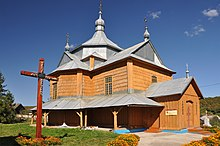 61-242-0023 Pidlisne Wooden Church RB.jpg