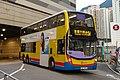 6531 at Tung Chung Station (20190404182323).jpg