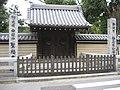 6 Gokushomachi, Hakata-ku, Fukuoka-shi, Fukuoka-ken 812-0037, Japan - panoramio.jpg