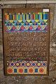 7 لوحة للخطاط محمد العربي العربي.jpg