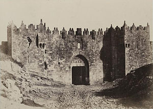 Damascus Gate - Damascus Gate in 1856