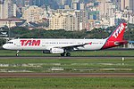 A321 LATAM SBPA (34965301100).jpg
