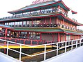 "AMSTERDAM "" Sea Palace "" Chinese Restaurant (flottant) - panoramio.jpg"