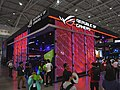 ASUS Republic of Gamers booth 20190601.jpg