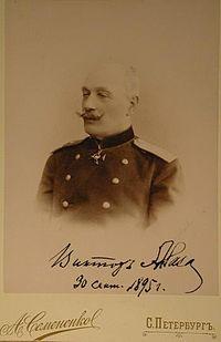 https://upload.wikimedia.org/wikipedia/commons/thumb/c/c2/Abaza_Viktor_Afanasyevich.jpg/200px-Abaza_Viktor_Afanasyevich.jpg