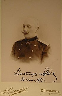 Abaza Viktor Afanasyevich.jpg