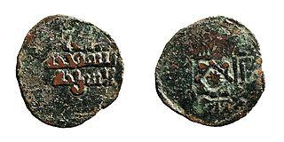 7Th Emir of Córdoba