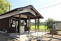Abiki station(station building).jpg