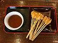 Aburi-mochi in Daimonji ya.jpg