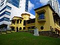 Academia Panameña de la Lengua - Flickr - Jesús A Villamonte P. (1).jpg