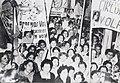 Acto del Partido Peronista Femenino, 1951.jpg