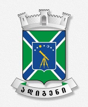 Adigeni Municipality - Image: Adigeni COA