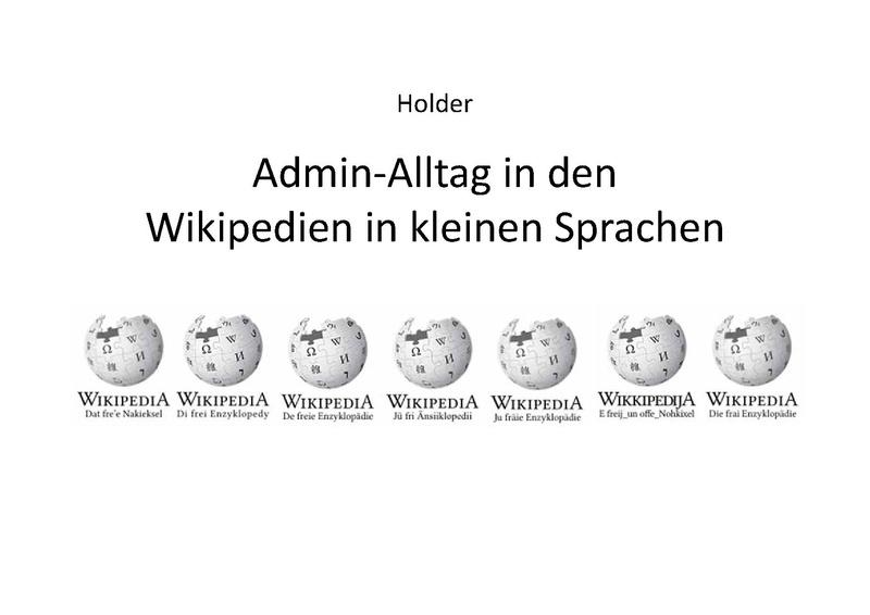 File:Admincon Holder Adminalltag.pdf