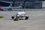 """Aeroflot - Russian Airlines Airbus A320-214 VQ-BHN """" N.Lobachevsky"""" (27032996623).jpg"""