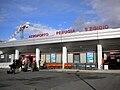 Aeroporto Internazionale dell'Umbria.jpg