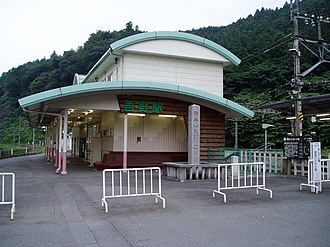 Agano Station - Agano Station in August 2006