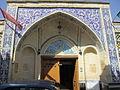 Agha Zia-aldin Religius School.JPG