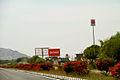 Agra Jaipur National Highway in Rajasthan India March 2015 d.jpg