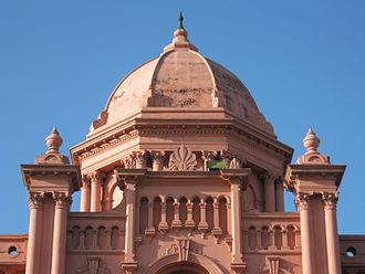 Ahsan Manzil - Dome of Ahsan-Monzil