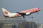 Air China (Pink Peony Livery), B-5211, Boeing 737-79L (47637179791).jpg