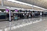 Air New Zealand check-in counters at VHHH T1 (20180903152615).jpg