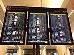 Airport Delhi.jpg