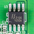 Airy by CnMemory, external hard disk - SATA 2 USB adapter EBS-J29-10 - Axelite AX3106-93241.jpg