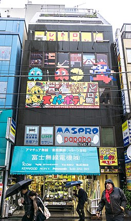 Akihabara - Super Potato Retro Game Shop