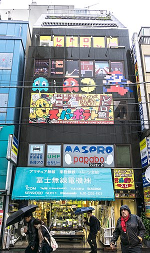 Retrogaming - Akihabara – Super Potato Retro Game Shop, in Tokyo, Japan