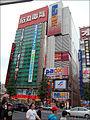 Akihabara buildings 01.JPG