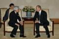Akihito and Vladimir Putin 20051122.png