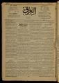 Al-Iraq, Number 104, October 2, 1920 WDL10200.pdf