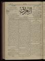 Al-Iraq, Number 18, June 22, 1920 WDL10114.pdf