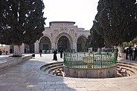 Al-Kas Fountain, Al-Aqsa-Moschee Fassade 07112018 (1).jpg