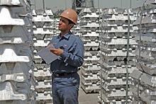 Aluminium Bahrain - Wikipedia