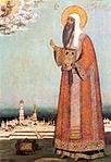 Alexius of Moscow by G.Zinovyev (1660s, GTG).jpg