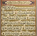 Alhumazah.jpg