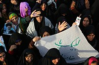 Ali Khamenei in Rahian-e Noor024.jpg