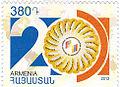 All Armenian Fund 20th anniversary logo postage stamp. 380 AMD. December 12, 2012. Designer Vahan Stepanyan.jpg