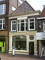 Almelo-grotestraat-09200036.jpg