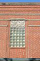 Amelia Island Museum of History window, FL, US.jpg