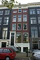 Amsterdam - Amstel 242.JPG