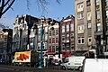 Amsterdam Zentrum 20091106 002.JPG