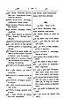 Anarabicenglish00camegoog-page-176.jpg