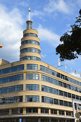Maison de la Radio (Belgique) — Wikipédia
