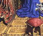 Annunciation - Jan van Eyck - 1434 - bottom.jpg