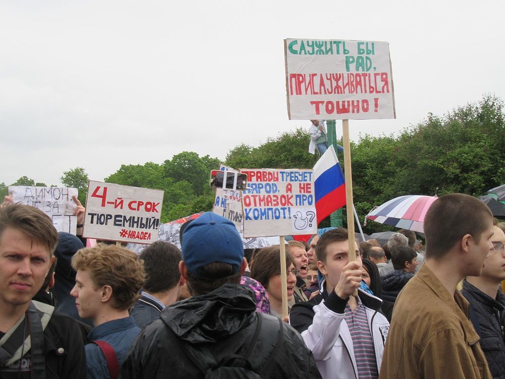 Anti-Corruption Rally in Saint Petersburg (2017-06-12) 92.jpg