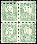 Antioquia 1902 20c Sc138 block of four misperforated.jpg